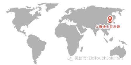 第4站:上海迪士尼乐园